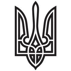 Hey, I found this really awesome Etsy listing at https://www.etsy.com/listing/172150408/coat-of-arms-of-ukraine-flag-tryzub