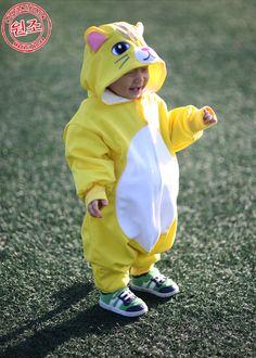 Yellow Cat Costume Animal Kigurumi Pajamas For Kids Cosplay Unisex Onesie Korea Made.