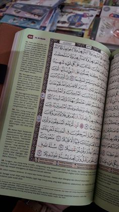 Mecca Masjid, Islam Facts, Prophet Muhammad, Beautiful Mess, Islam Quran, Qoutes, Religion, Bullet Journal, Peace