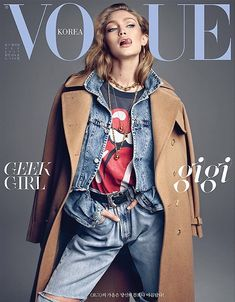 Gigi Hadid graces two covers of Vogue Korea Ready for fall: On Monday, Hadid, graced the front of Vogue Korea's September issue, clad in a double denim look Vogue Covers, Vogue Magazine Covers, Vogue Korea, Gigi Vogue, Édito Vogue, Vogue Gigi Hadid, Gigi Hadid Modeling, Fashion Moda, Fashion Editorials