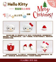 Christmas Hello Kitty!!!!!  :) Polymer Clay Animals, Cute Polymer Clay, Polymer Clay Canes, Cute Clay, Polymer Clay Dolls, Polymer Clay Creations, Fondant Figures Tutorial, Cake Topper Tutorial, Hello Kitty Christmas