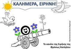 ΚΑ16 28th October, Christmas Decorations, Snoopy, Peace, War, Seasons, Education, School, Blog