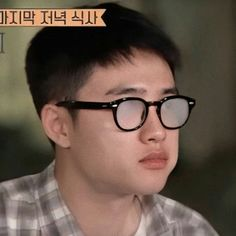 Kyungsoo, Chanyeol, Exo Ot12, Kaisoo, Meme Faces, Funny Faces, Glasses Meme, D O Exo, Foto Meme