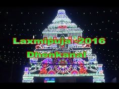 The Famous Laxmipuja of Dhenkanal 2016 - Filmed by our team.