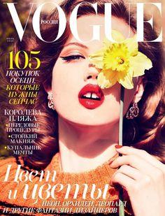 Lindsey Wixson by Ellen von Unwerth for Vogue Russia July 2015