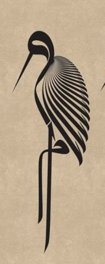 Calligraphy Worksheet, Arabic Calligraphy Art, Arabic Art, Mandala Painting, Stencil Painting, Turkish Art, Geometric Art, Bird Art, African Art