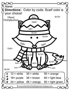 THREE Color Your Answers printables and THREE answer keys for basic #multiplication facts with a FUN Winter Animal Theme #TPT #FernSmithsClassroomIdeas $