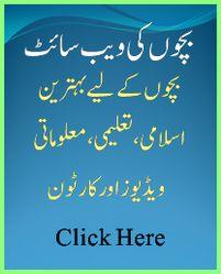 Urdu PDF Books Library