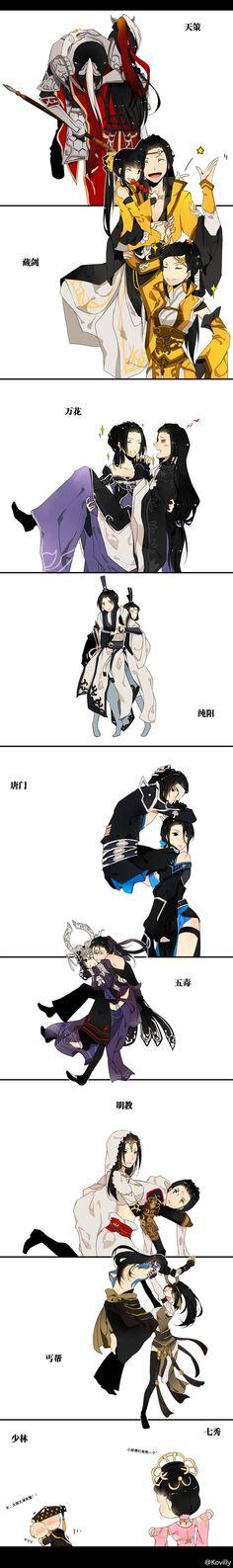 What a cute portrait of heroines hugging the heroes in JX3!!! Love it!
