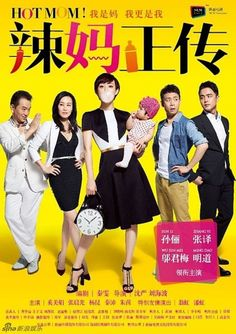 most popular chinese shows