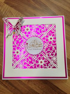 How To Make Easy Handmade Eid Cards Step By Step
