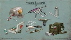 a new russian game Apocalypse Armor, Nuclear Apocalypse, Fallout New Vegas Ncr, Post Apocalyptic Art, Bushcraft, Black Hood, Spiderman Art, Weapon Concept Art, Dieselpunk