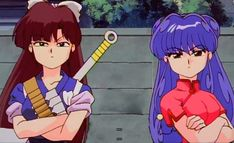 Awesome Anime, Anime Love, Inuyasha, Ranma Y Shampoo, Anime Was A Mistake, Cartoon Profile Pictures, Anime Nerd, Old Anime, Thing 1