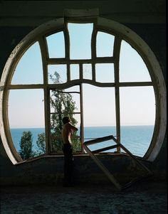 Now this is a window with a view!