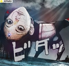 Tokyo Ghoul re sick Furuta pannel