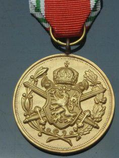 Replica of Bulgarian Memorial Medal of the European War 1915-1918 for Sale
