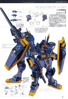 (http://www.gundamgallery.com/data/media/645/GundamGallery%20-%20Advance%20of%20Zeta%20Gunpla%207.jpg)