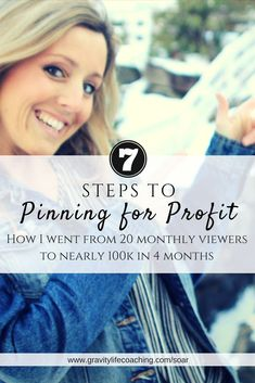 7 Steps to Pinning for Profit! Branding Your Business, Business Tips, Online Business, Multi Level Marketing, Media Marketing, Becoming A Life Coach, Pinterest Pinterest, Pinterest For Business, Online Entrepreneur