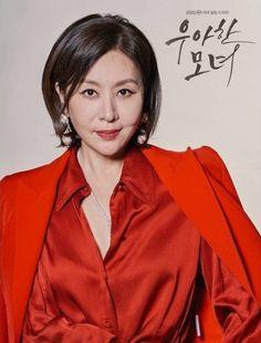 Drama Gracious Revenge is So… Red! Watch Korean Drama, Korean Drama Series, Dangerous Love, Lee Young, Kim Myung Soo, Anti Aging Supplements, Bodybuilding Supplements, Revenge, Teaser