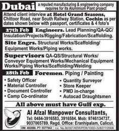 HSE #Vacancies...