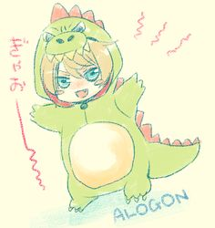 Alois Trancy in a dinosaur costume <3 #kuroshitsuji #blackbutler