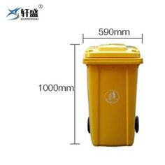 [Plastic Dustbin / Garbage Bin]240L Eco-Friendly Feature Outdoor Plastic Trash Can, Waste Bin, Production Capacity:3000pieces Per Day, Capacity:200-500L,Application: Warehouse,Workplace Storage,Material: HDPE,Type: Open,Style: Stackable and Combined,Feature: Eco-Friendly, Stocked,, Plastic Waste Containers, Garbage Containers, Waste Bin, Color: Red,Yellow,Blue or Customize, Trademark: XS, Transport Package: Nude Packing by Plastic Film, Specification: 985*700*560mm, Origin: China, Plastic Film, Plastic Waste, Crate Storage, Storage Bins, Garbage Containers, Plastic Pallets, Changzhou, Waste Container, Store Fixtures
