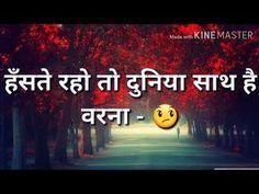Motivation Lines WhatsApp Status Video - YouTube
