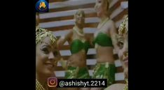Funny Edits Video #funnyvideo #pinterestvideo #comedyvideo #funny Hindi Video, Funny Videos, Funny Vines