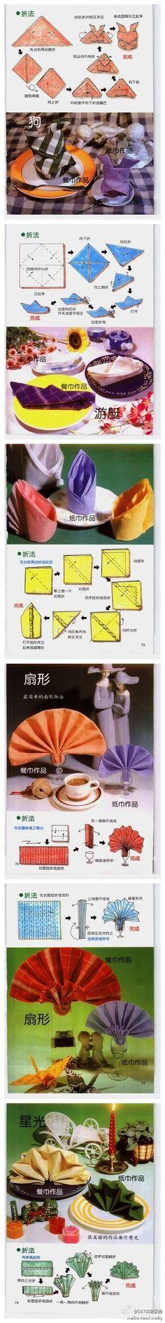 紙巾的折法 - 狗 遊艇 頭盔 扇形 星光