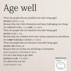 歳を重ねるのは悪いことではなく、どのように生きていたか yumekanau2 note