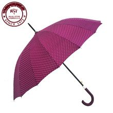 Straight umbrella, Straight umbrella direct from Zhejiang Xingbao Umbrella Co., Ltd. in China (Mainland)