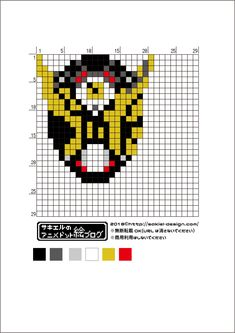 Craft Iron, Kamen Rider Zi O, Iron Beads, Perler Beads, Handmade, Crafts, Doodle, Design, Kids