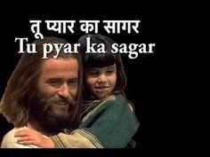 Tu Pyar Ka Sagar - तू प्यार का सागर