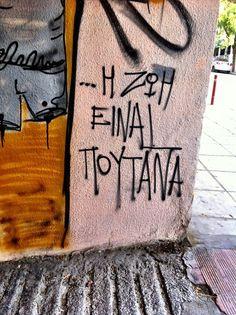 Η ζωή είναι πουτάνα... Burlap, Street Art, Reusable Tote Bags, Sadness, Truths, Messages, Wall, Quotes, Vintage