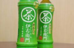 サントリー 『緑茶 伊右衛門 』|『おじゃまショップサイト -ojama shop site-』