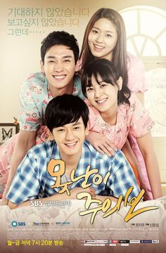 Ugly Alert (못난이주의보) Korean - Drama (2013) Starring: Im Joo Hwan, Kang Byul, Choi Tae Joon, AOA's Sul Hyun, Kang So Ra, Shin So Yool, Kim Young Hoon and Hyun Woo