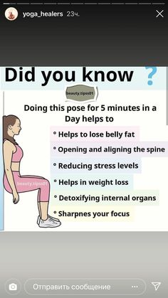 Neck And Shoulder Exercises, Yoga Facts, Yoga Muscles, Easy At Home Workouts, Flat Belly Workout, Relaxing Yoga, Fitness Workout For Women, Toning Workouts, Workout For Beginners