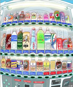 Japanese Vending Machine Art by Enfu - I Love Coffee Aesthetic Japan, Aesthetic Art, Aesthetic Pictures, Aesthetic Anime, Japanese Funny, Japanese Art, Aesthetic Backgrounds, Aesthetic Wallpapers, Food Illustrations