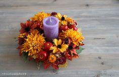 Wreath (2517) ~Autumn Harvest Wreath(2)~ 25cm