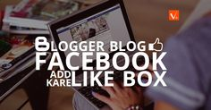 Blogger Blog me facebook like box kaise lagaye ?