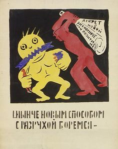 ROSTA WINDOWS, Vladimir Mayakovsky Today with new means we fight against ruin, September 1921 series of 12 works, each ca. 53 x 42,5 cm, gouache on paper #03760-01