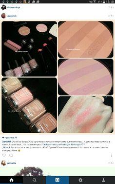 Chanel Eyeshadow, Chanel, Beige, Rose, Beauty, Eye Shadow, Pink, Eye Shadows, Roses