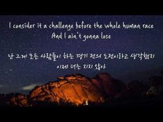 Queen - We Are The Champions (한글 가사 해석) We Are The Champions, Queen, Youtube, Youtubers, Youtube Movies