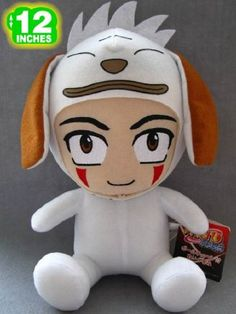 Naruto Akamaru Cosplay Plush 12 Inches Anime #RightStuf2014