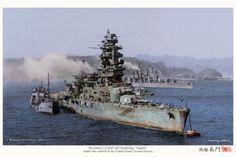 大日本帝国海軍 戦艦 長門