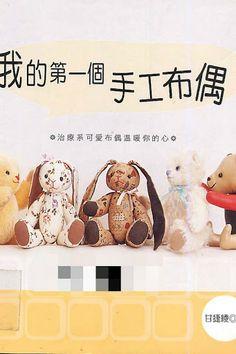 JP toys - Csilla B.Torbavecz - Picasa Webalbumok