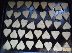 Фото приготовления рецепта: Песочное тесто - шаг №8