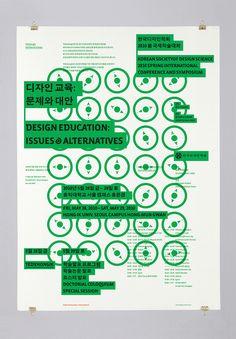 KSDS 2010 INTERNATIONAL CONFERENCE SYMPOSIUM by ORDINARY PEOPLE SEOUL, via Behance