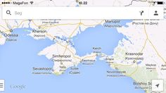 25-06-14 Just noticing now. Google has recognized Russia's annexation of Crimea. At least for users in Russia. pic.twitter.com/lAalqQaPXE