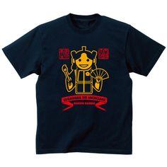 SAKAKI 菅原道真 Tシャツ  学問の神様として親しまれている菅原道真公のTシャツ。 道真公は、幼少の頃より学問の才能を発揮され、神童と称されました。  フロントデザインは、幼少期の道真公。 上部には、道真公を讃える言葉「文道大祖 風月本主」、下部には道真公の精神「和魂漢才(自国の歴史と文化にしっかりとした誇りを持ち、他国の文化も受けいれる寛容さ)」をデザインしました。 背面は道真公と縁が深い「梅」と「牛」をデザイン。